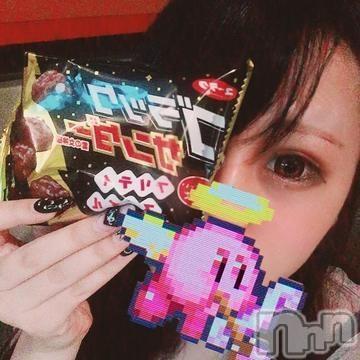 新潟デリヘルMinx(ミンクス) 沙也加【新人】(20)の2019年5月20日写メブログ「ありがとう!」