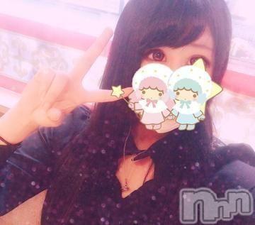 新潟デリヘルMinx(ミンクス) 沙也加【新人】(20)の2019年5月23日写メブログ「今月ラスト」