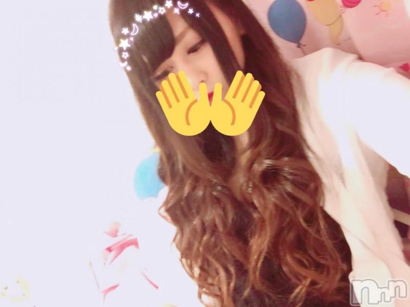 新潟デリヘルMinx(ミンクス) 沙也加【新人】(20)の2019年5月21日写メブログ「ありがとうございました!」