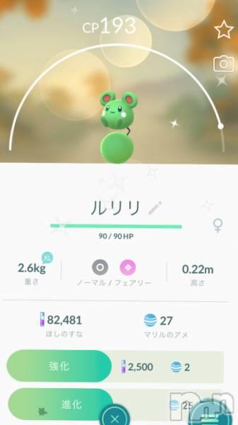 松本駅前キャバクラEtincelle(エタンセル) あゆの7月11日写メブログ「レア」