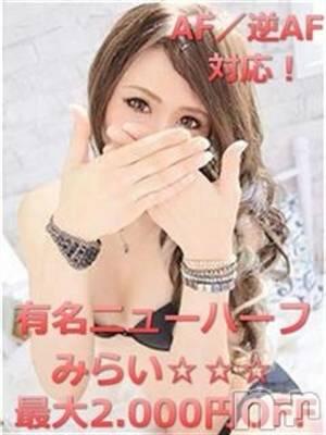 みらいNH☆☆☆(24) 身長173cm、スリーサイズB89(D).W57.H86。 Apricot Girl在籍。