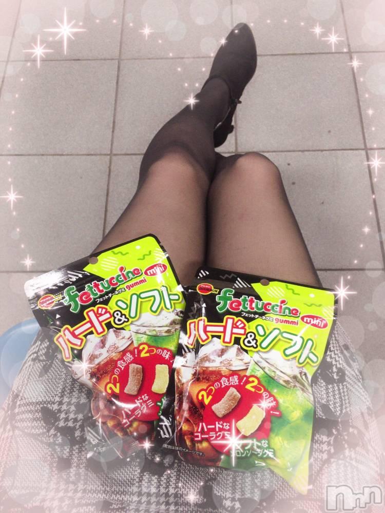 伊那デリヘルピーチガール ゆきみ(26)の8月10日写メブログ「♡」