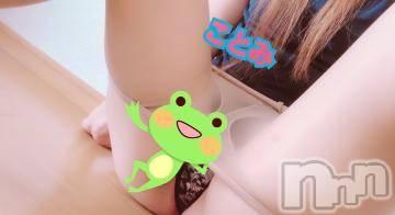 新潟デリヘル#フォローミー(フォローミー) ことみ☆2年生☆(22)の9月15日写メブログ「はやく脱ぎたい」