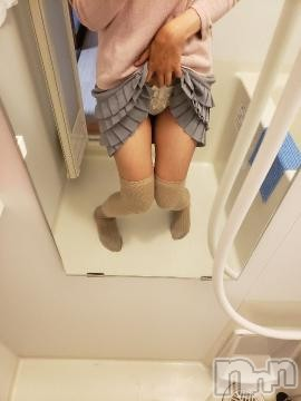 恵梨香/えりか(25)のプロフィール写真3枚目。身長158cm、スリーサイズB83(C).W59.H86。新潟メンズエステメンズエステtrinity(メンズエステトリニティ)在籍。