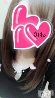 新潟駅前メンズエステAroma Luana(アロマルアナ) 新人☆七瀬 みわの5月16日写メブログ「初めまして(⁎ᵕᴗᵕ⁎)❤︎」