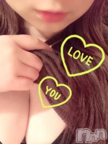 上越デリヘルデリマックス ちなつ(DX)(26)の5月23日写メブログ「( ?8? ) Thank you!」