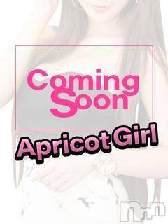 あんず☆☆(18) 身長162cm、スリーサイズB82(B).W58.H80。 Apricot Girl在籍。