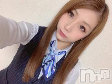 長野デリヘルPRESIDENT(プレジデント) けい(21)の6月17日写メブログ「お礼?」