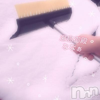湯島御殿 ななの写メブログ「Snow。❆。♡」