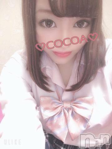 新潟ソープ本陣(ホンジン) ここあ(23)の10月18日写メブログ「ミスヘブン、、、」