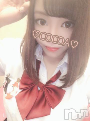 新潟ソープ本陣(ホンジン) ここあ(23)の2019年11月11日写メブログ「退勤したまる◎」