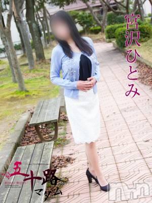 宮沢ひとみ(51) 身長158cm、スリーサイズB91(C).W70.H88。新潟人妻デリヘル 五十路マダム新潟店(カサブランカグループ)在籍。