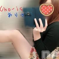 三条デリヘル Cho-is-チョイス-(チョイス)の5月19日お店速報「新人ありさちゃん♡美魔女ゆきのちゃん♡すぐのご案内可能になりました」