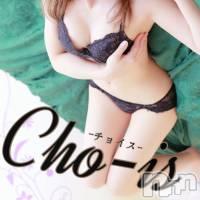 三条デリヘル Cho-is-チョイス-(チョイス)の10月9日お店速報「ゆきのちゃんいおりちゃん出勤です」