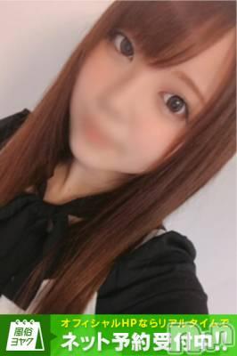 みなみ☆エロカワ(20) 身長155cm、スリーサイズB84(D).W56.H83。上田デリヘル BLENDA GIRLS(ブレンダガールズ)在籍。