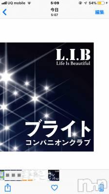 新潟・新発田全域コンパニオンクラブ コンパニオンクラブ ブライトの店舗イメージ枚目