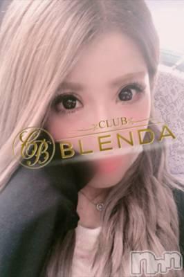 れいら☆美ギャル(22) 身長157cm、スリーサイズB83(C).W54.H84。上田デリヘル BLENDA GIRLS(ブレンダガールズ)在籍。