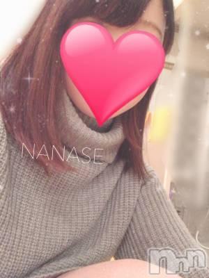 アラビアンナイト ななせの写メブログ「こんにちは(◜ω◝)」