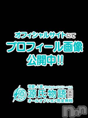 飯塚 ホノカ(29) 身長160cm、スリーサイズB92(E).W58.H89。長野デリヘル 源氏物語 長野店(ゲンジモノガタリ ナガノテン)在籍。