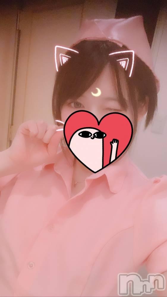 長岡デリヘルROOKIE(ルーキー) 新人☆えみか(22)の6月19日写メブログ「注射しちゃうぞ」