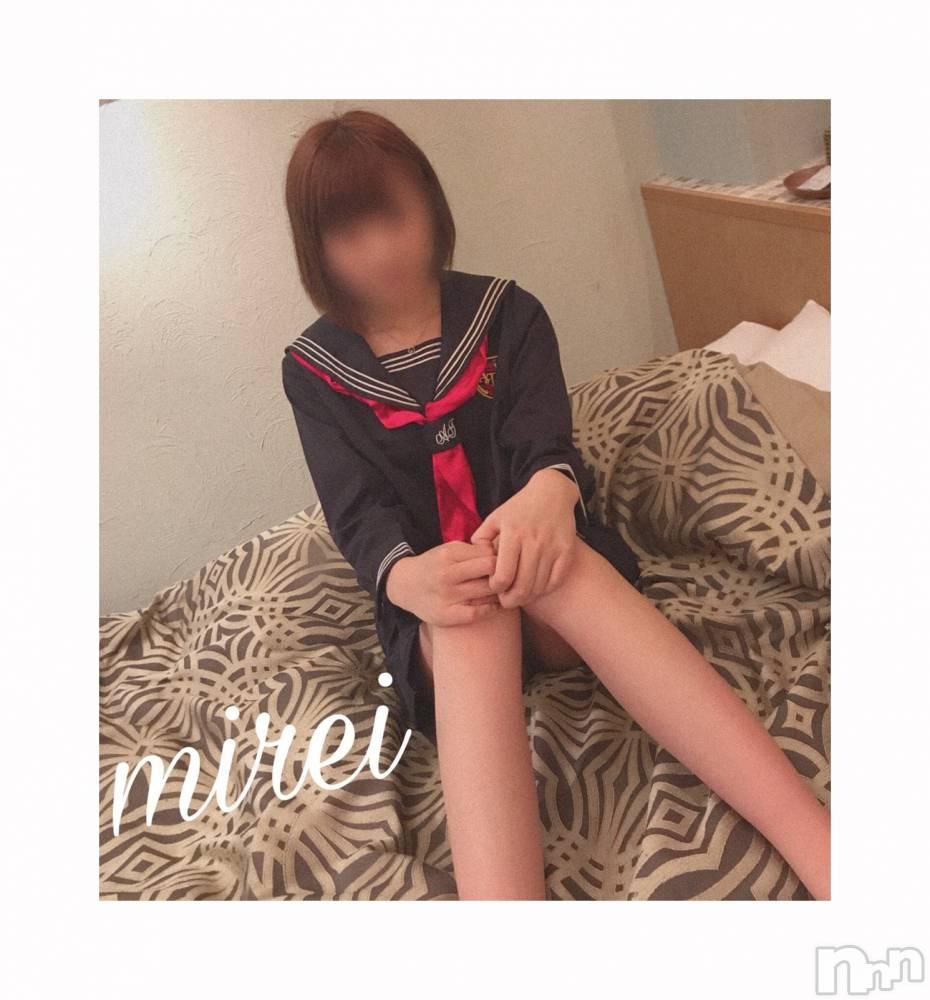 上田デリヘルRIZE(リゼ) みれい(19)の7月22日写メブログ「出勤(◜௰◝)」