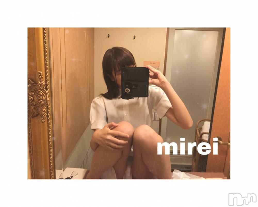上田デリヘルRIZE(リゼ) みれい(19)の7月24日写メブログ「*空き枠状況*」
