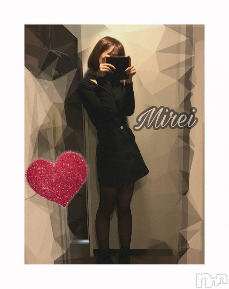 上田デリヘルRIZE(リゼ) みれい(19)の11月7日写メブログ「お久しぶりです.」