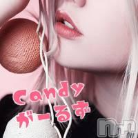 三条手コキ Candyがーるず(キャンディガールズ)の7月22日お店速報「☆近日入体決定☆」