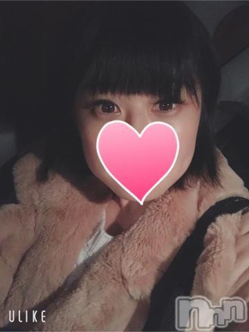 上田デリヘルBLENDA GIRLS(ブレンダガールズ) ゆみ☆潮吹き美女(25)の2019年12月4日写メブログ「お礼。」