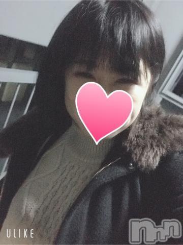 上田デリヘルBLENDA GIRLS(ブレンダガールズ) ゆみ☆潮吹き美女(25)の2019年12月5日写メブログ「お礼。」