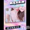 松本デリヘル Cherry Girl(チェリーガール) 未経験嬢☆ゆりの(28)の動画「おはよっございますっ(⑉••⑉)❤︎」