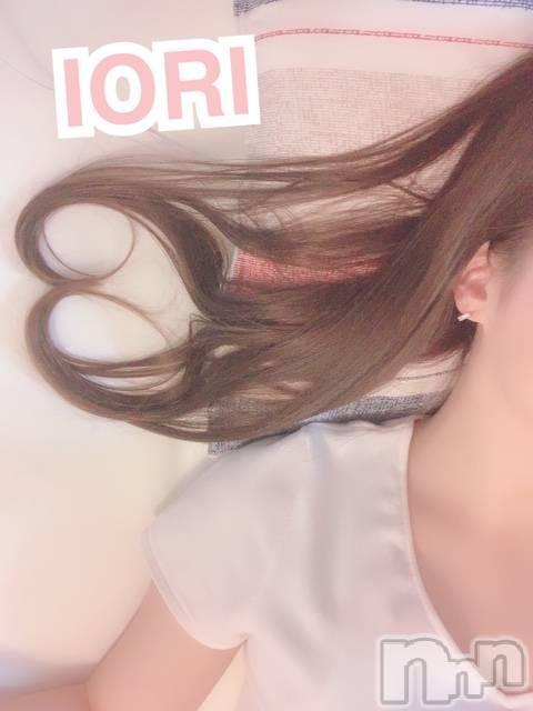 上田デリヘルBLENDA GIRLS(ブレンダガールズ) いおり☆清楚系(22)の6月14日写メブログ「ありがとうございました(*_ _)?」