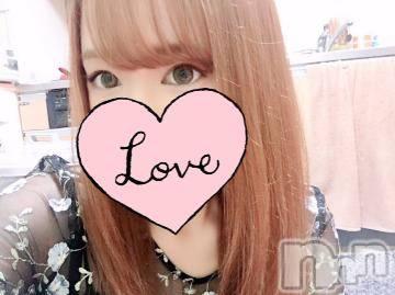 長野デリヘルl'amour~ラムール~(ラムール) 体験せな(24)の6月7日写メブログ「今日もたくさん」