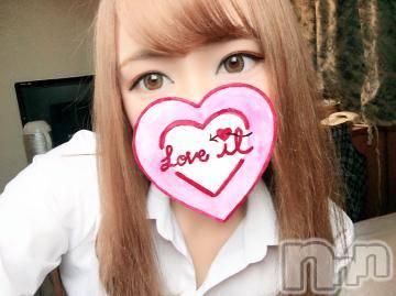 長野デリヘルl'amour~ラムール~(ラムール) 体験せな(24)の6月7日写メブログ「3時まで?」