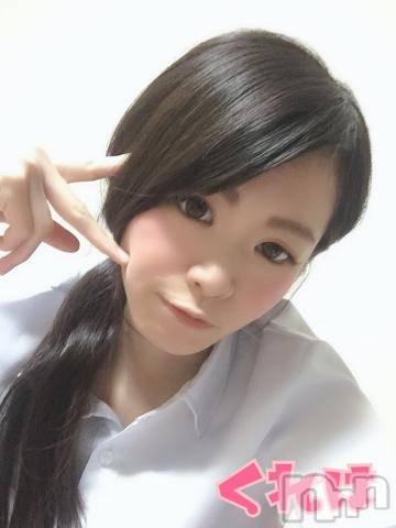 長野デリヘルPRESIDENT(プレジデント) くれは(23)の6月11日写メブログ「.*感謝御礼.*」