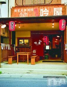 権堂ラーメン 極味噌らぅめん 吟屋(ゴクミソラゥメン ギンヤ)の店舗イメージ枚目