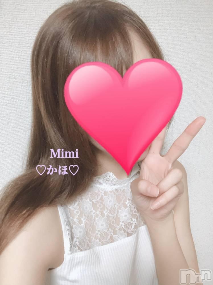 長岡デリヘルMimi(ミミ) 【体験】かほ(25)の6月26日写メブログ「久々の出勤!」