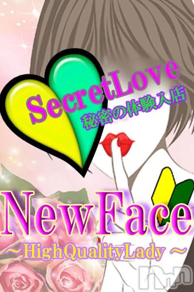 りあ☆圧倒的美女(25)のプロフィール写真2枚目。身長161cm、スリーサイズB88(E).W57.H89。新潟デリヘルSecret Love(シークレットラブ)在籍。