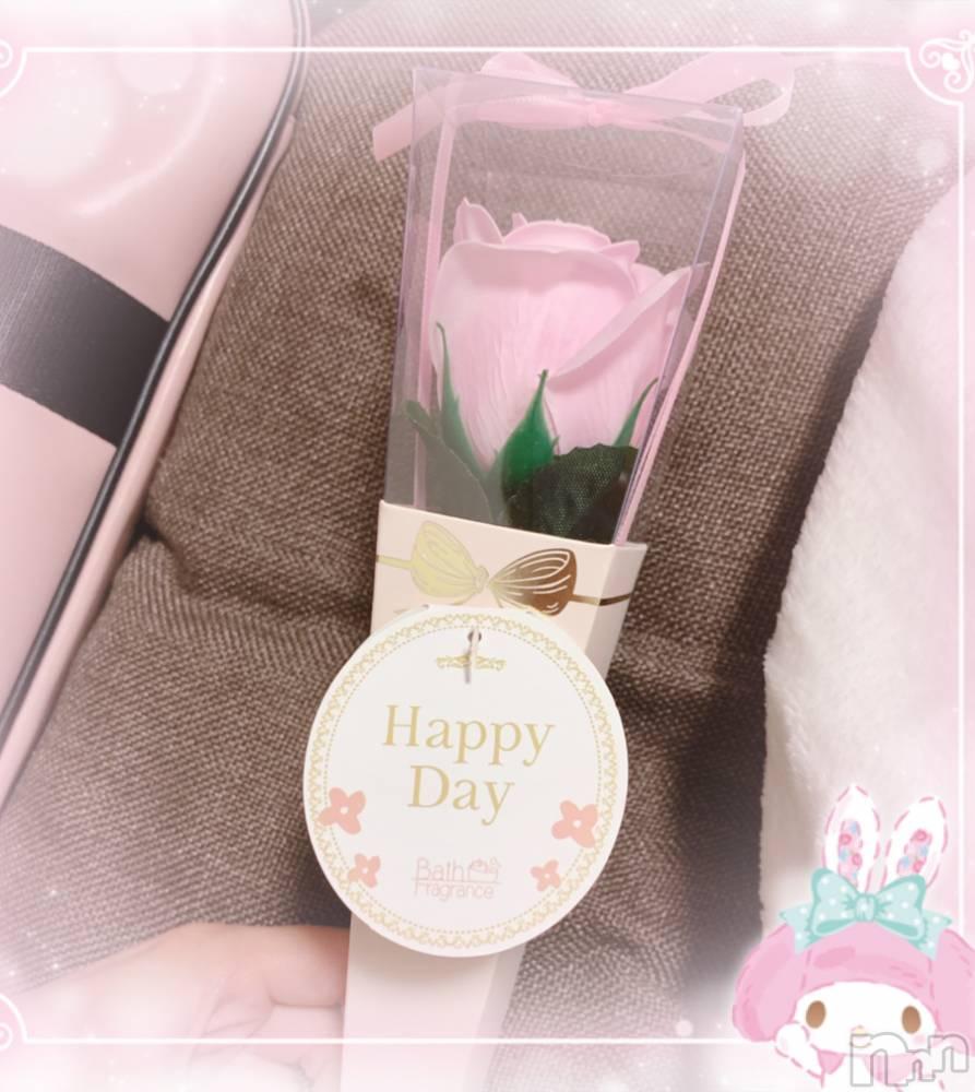 三条デリヘルCho-is-チョイス-(チョイス) 魔法少女☆みたま(20)の6月14日写メブログ「Thanks♡.*゚」