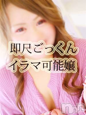 みひろ☆最強テク(27) 身長152cm、スリーサイズB83(C).W57.H87。佐久デリヘル firstcall ~ファーストコール~(ファーストコール)在籍。