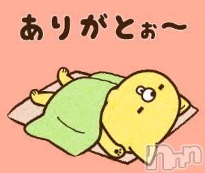 伊那デリヘルよくばりFlavor(ヨクバリフレーバー) ☆ユカ☆(29)の2019年12月3日写メブログ「昨日のありがと」