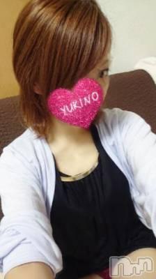三条デリヘル Cho-is-チョイス-(チョイス) 雪肌美女☆ゆきの(37)の9月15日写メブログ「脱出しました!( ゚▽゜)♪ .*」