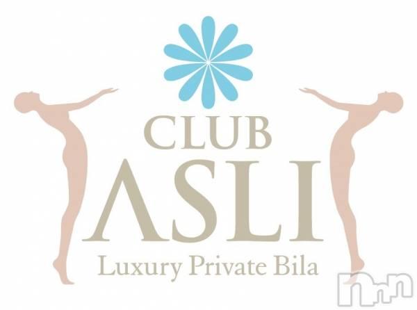 伊那キャバクラCLUB ASLI(クラブアスリ) ANの6月12日写メブログ「カミナリ⚡️」