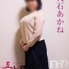 大石あかね(40)