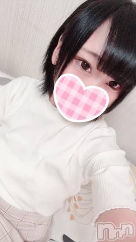 上田デリヘルBLENDA GIRLS(ブレンダガールズ) りほ☆エロ18歳(18)の6月17日写メブログ「ありがとう??ありがちゅ」