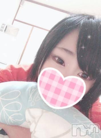上田デリヘルBLENDA GIRLS(ブレンダガールズ) りほ☆エロ18歳(18)の6月18日写メブログ「おはよ~??」