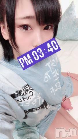 上田デリヘルBLENDA GIRLS(ブレンダガールズ) りほ☆エロ18歳(18)の6月18日写メブログ「お礼??」