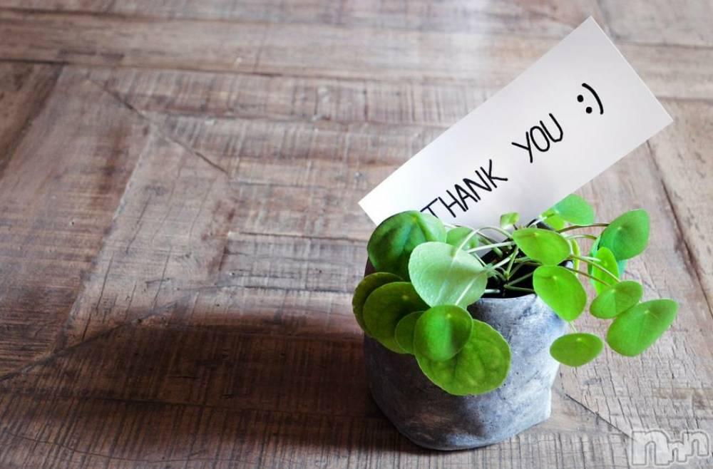 飯田デリヘルFive 飯田店(ファイブイイダテン) マリ(28)の2月2日写メブログ「昼イチ」