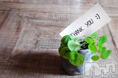 飯田デリヘル Five 飯田店(ファイブイイダテン) マリ(28)の2月2日写メブログ「昼イチ」
