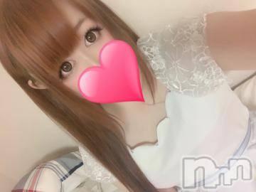 上田デリヘルBLENDA GIRLS(ブレンダガールズ) えりか☆激かわ(19)の6月19日写メブログ「☆」